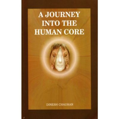 Journey Into The Human Core
